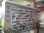 100228搭火車漫遊台南:DSC06442.JPG
