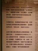 1050529 孫運璿紀念館:DSC_5326.JPG