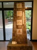 1050529 孫運璿紀念館:DSC_5367.JPG