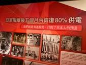 1050529 孫運璿紀念館:DSC_5386.JPG