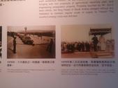 1050529 孫運璿紀念館:DSC_5322.JPG