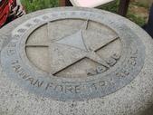 1050529 孫運璿紀念館:DSCN9258.JPG