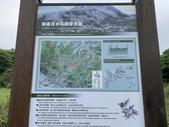 1090502 絹絲瀑布步道:IMG_6705.JPG