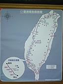 100228搭火車漫遊台南:DSC06449.JPG
