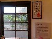 1050529 孫運璿紀念館:DSC_5340.JPG