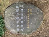 1090405 象山步道獨行:IMG_6467.JPG