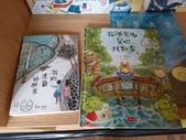 1080624 和平青鳥書店:DSC_6002.JPG