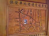100228搭火車漫遊台南:DSC06453.JPG