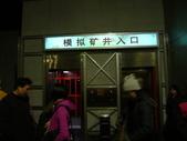 990214~15 台北-太原-大同:990214山西八日 024.jpg