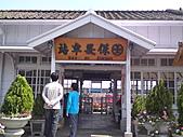 100228搭火車漫遊台南:DSC06454.JPG