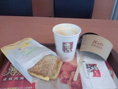 980509 跳舞咖啡廳與石門海邊:第一次吃到肯德基的歐式燒餅早餐