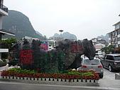 980530 陽朔-荔浦-陽朔:碧蓮江景飯店外的石雕