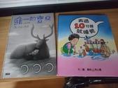 1080624 和平青鳥書店:DSC_6003.JPG
