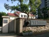 1050529 孫運璿紀念館:DSC_5318.JPG