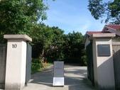 1050529 孫運璿紀念館:DSC_5319.JPG