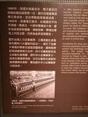 1050529 孫運璿紀念館:DSC_5324.JPG