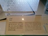 1050529 孫運璿紀念館:DSC_5345.JPG