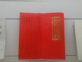 1050529 孫運璿紀念館:DSC_5335.JPG