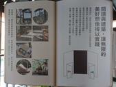 1080624 和平青鳥書店:DSC_6000.JPG