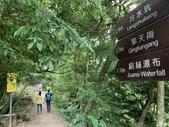 1090502 絹絲瀑布步道:IMG_6689.JPG