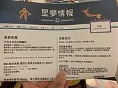 1100119 探索夢到高雄:IMG_3236.JPG