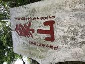 1090405 象山步道獨行:IMG_6468.JPG