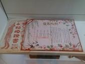 1050529 孫運璿紀念館:DSC_5334.JPG