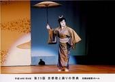 日本舞踊~蝶法会:蝶法せんせい (4).jpg