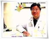 #大腸直腸外科~陳宗明醫師:大腸直腸外科~陳宗明醫師