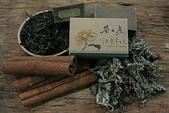 台湾~風情畫:茶摳.jpg