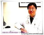 #大腸直腸外科~陳宗明醫師:陳宗明醫師