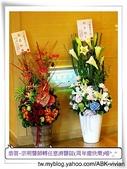未分類相簿:感恩盆花 (1).JPG