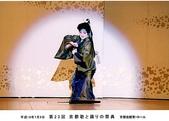 日本舞踊~蝶法会:蝶法せんせい (6).jpg
