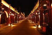 台湾~風情畫:香醇の知性之旅