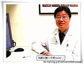 #大腸直腸外科~陳宗明醫師:會診相片 (6)