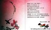 台湾~風情畫:佛光~慶生卡.jpg