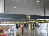 ☆╮中國之旅╭☆:江南風光 (321).jpg