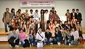 #ABKアジア学生文化協会日本語學校留學日誌╭☆:日本の旅~開學式.JPG