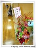 未分類相簿:感恩盆花 (3).JPG