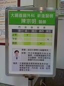 #大腸直腸外科~陳宗明醫師:大腸直腸外科~陳宗明醫師 (6).jpg