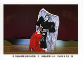 日本舞踊~蝶法会:日本舞踊華山流宗家      華山  蝶 1