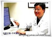 #大腸直腸外科~陳宗明醫師:陳宗明醫師(慈濟醫院)