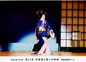 日本舞踊~蝶法会:蝶法せんせい (5).jpg