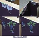 蝶古巴特:果盒3.jpg