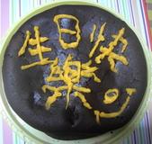 快樂小廚房:兒子最愛的巧克力蛋糕