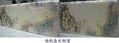 蝶古巴特:面紙盒2.jpg