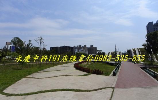 西華苑:149155498643367706_550x350.crop.jpg
