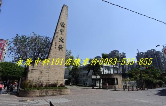 西華苑:149155533077685301_550x350.crop.jpg