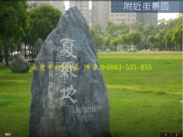 方程元鼎:YCCA052AG080800415C.jpg