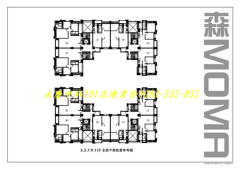 鼎佳 森MOMA :l_plan-02.jpg
